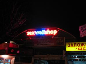 Sex Well Shop